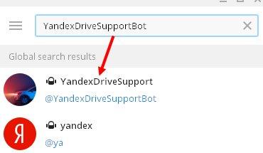 Яндекс Драйв: телефон службы поддержки для круглосуточной связи