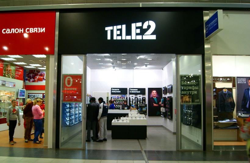 узнать какие услуги подключены на теле2 офис