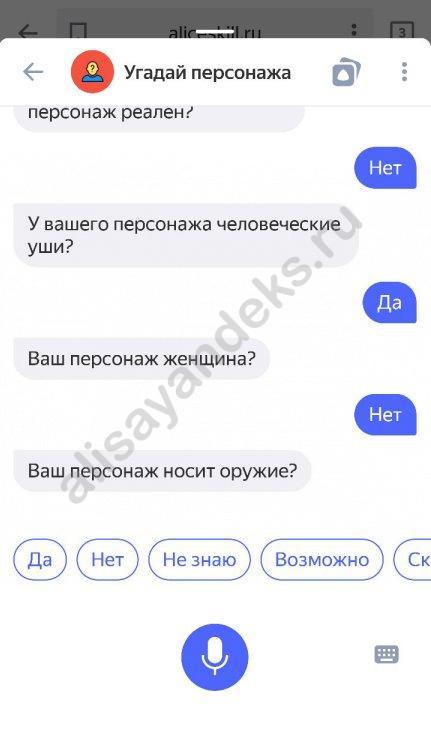 """Навыки-победители """"Премии Алисы"""" в январе"""