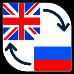 Лого перевод