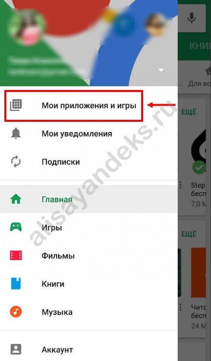 Как обновить Яндекс Браузер с Алисой: самый простой способ