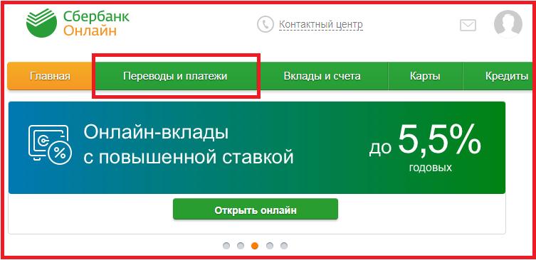 оплата мтс банковской картой1