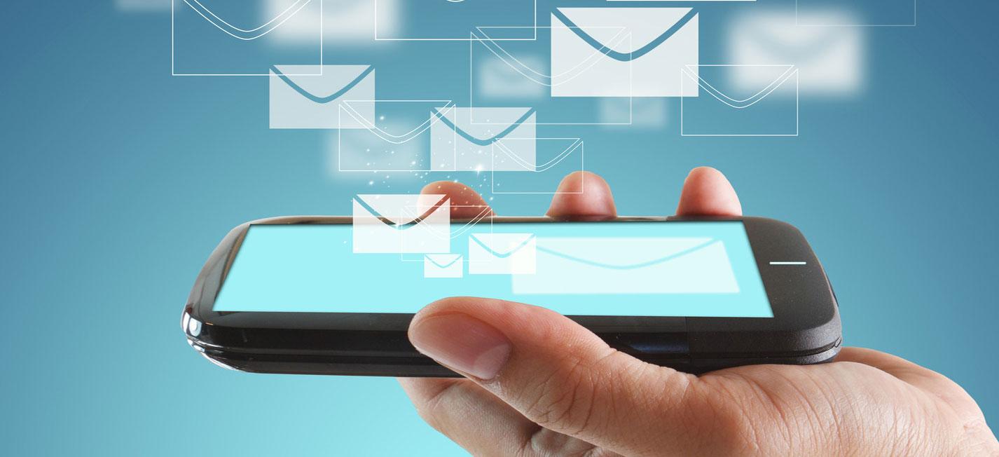 свобода общения 250 смс