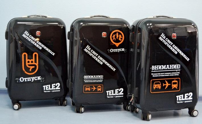 опция чемодан интернета от теле2