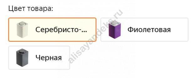 Красная Яндекс.Станция: обзор уникальной платформы