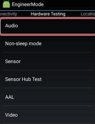 Как увеличить громкость на андроид