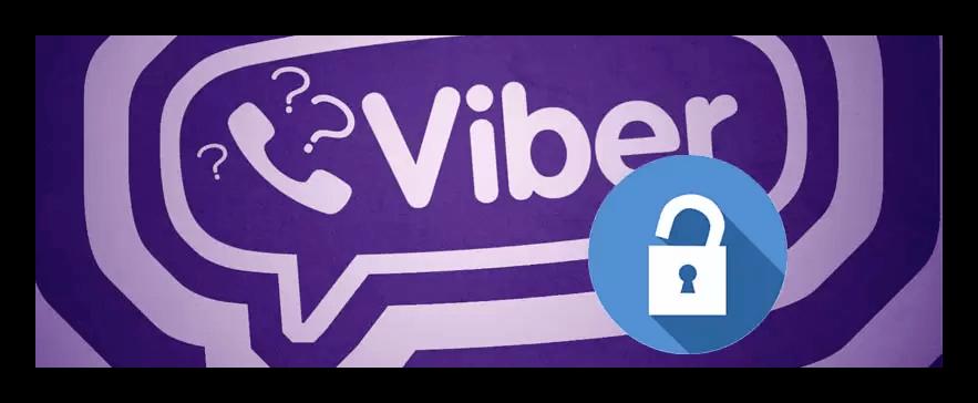 Картинка Viber Cracker