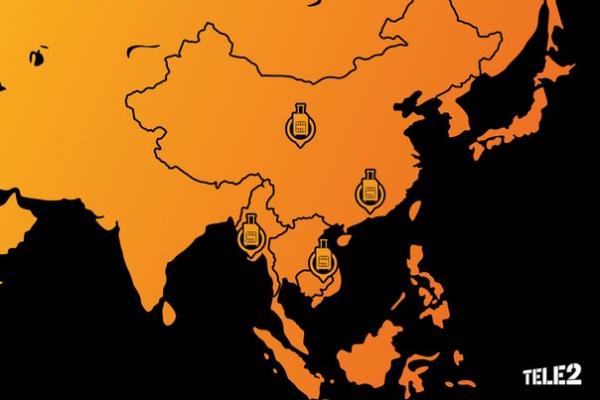 простая география теле2 особенности услуги