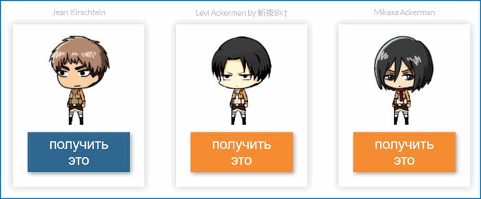 Shimeji персонажи