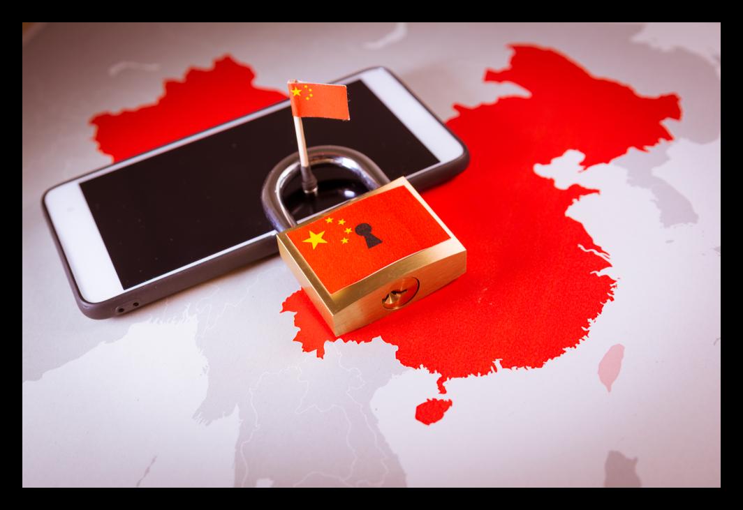 Изображение Китайский фаервол