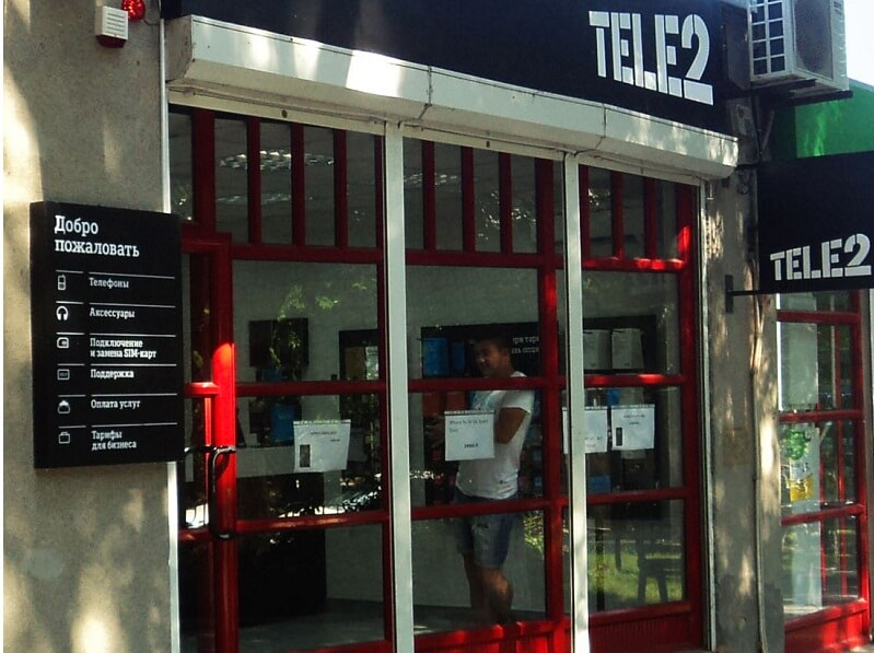 отключить платные услуги на теле2 в салоне