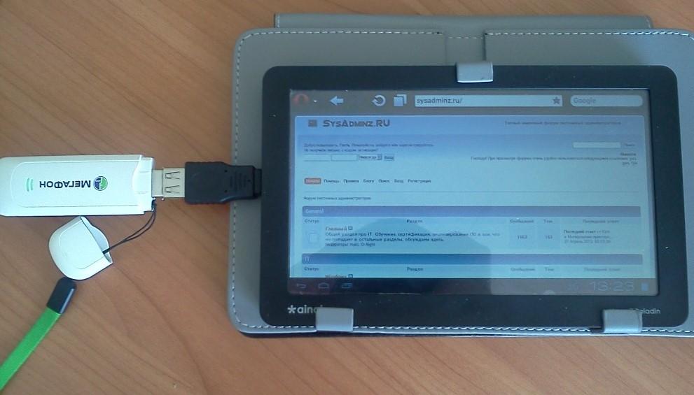 подключение модема мегафон к планшету