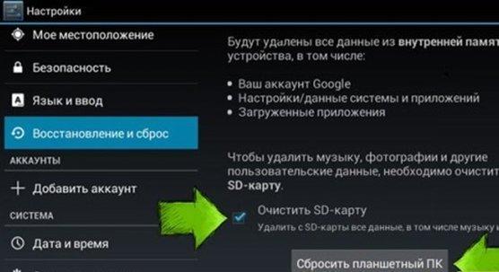 Как вернуть старую версию Андроид