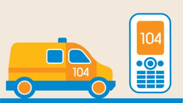 вызвать газовую службу с мобильного телефона